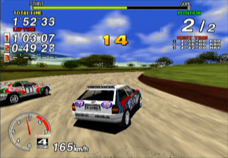 Sega Rally - Original