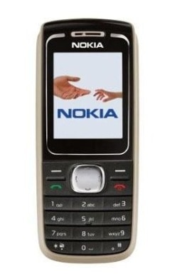 nokia-1650-basic-mobile-phone