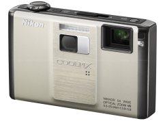 nikon-coolpix-s1000pj-projector-camera-silver
