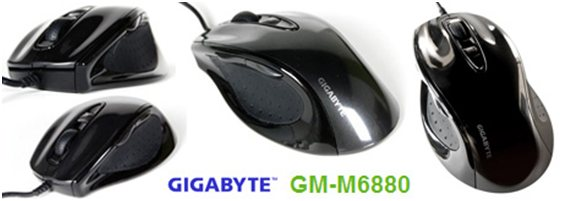 gigabyte-gm-m6880-computer-gaming-mouse-multi-view