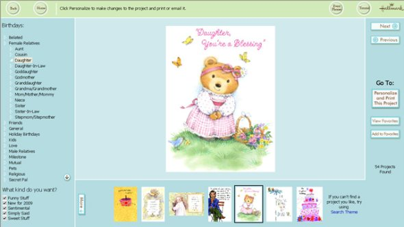 Hallmark card studio deluxe 2009 review personalised greeting cards hallmark card studio deluxe design screenshot m4hsunfo
