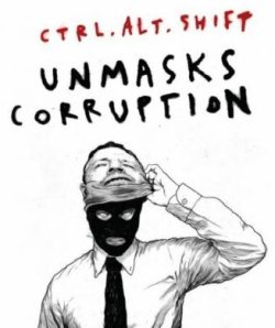 ctrl-alt-shift-unmasks-corruption-cover