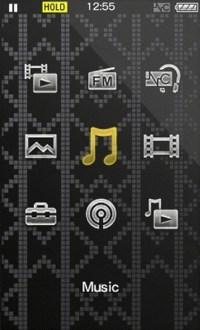 sony-walkman-a845-menu-screenshot