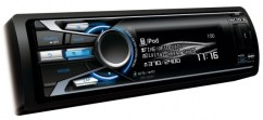 sony-xplod-dsx-s200x-car-audio-small