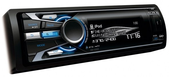 sony-xplod-dsx-s200x-car-audio