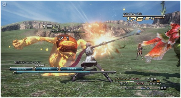 final-fantasy-13-ps3-screenshot-2
