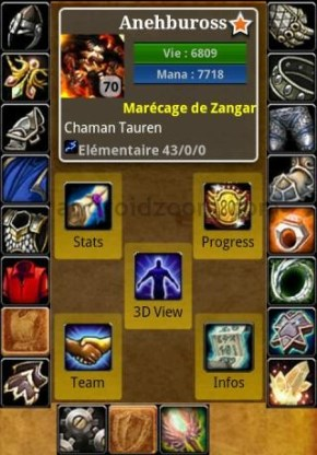 droid-armory-android-app-world-of-warcraft-character-stats-screenshot