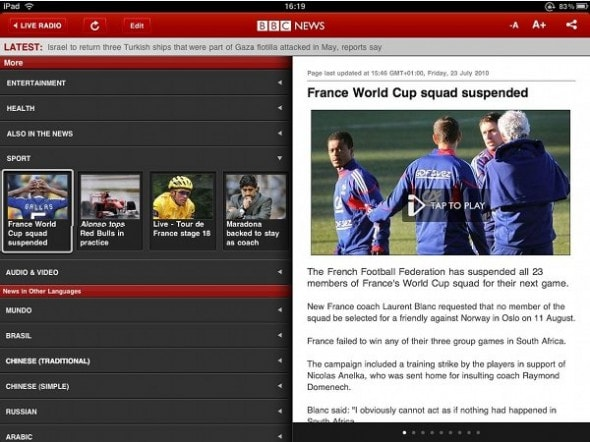 bbc news ipad