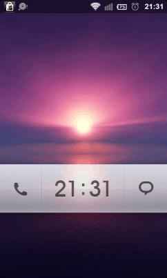 MIUI-lock-screen