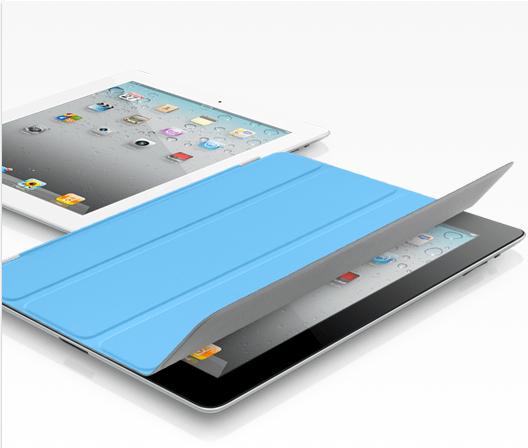 iPad_2_Smart_Cover