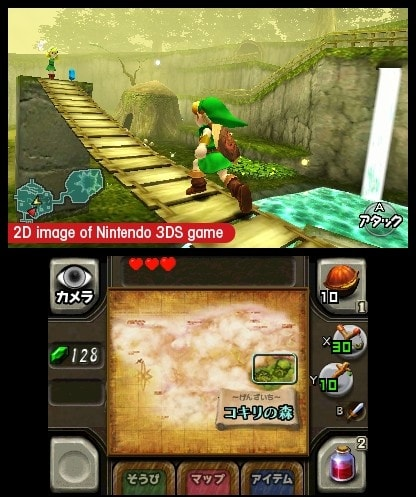 zelda-ocarina-of-time-3d-screenshot